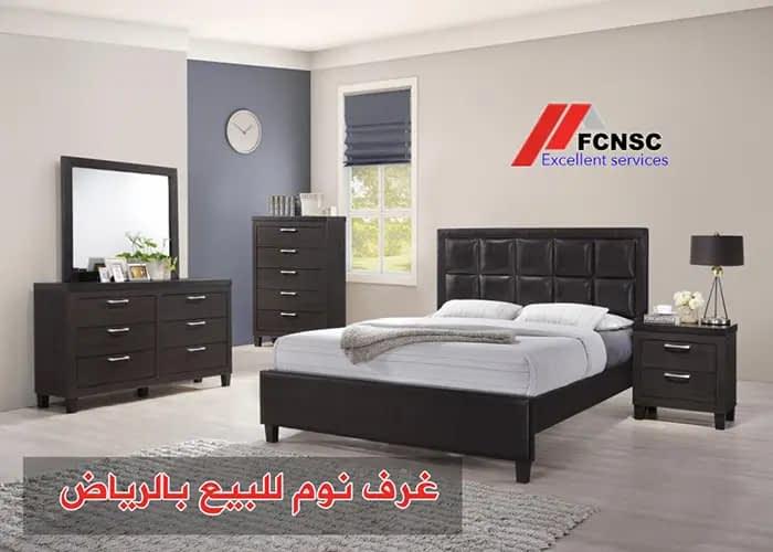 غرف نوم للبيع جديدة و مستخدمة بالرياض